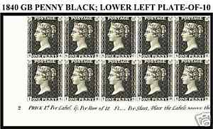 1840 PENNY BLACK LOWER LEFT MARGIN OF 10 REPLICA
