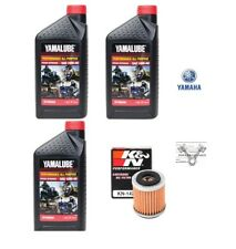 YAMAHA BIG BEAR 2x4 350 1996–1999 Oil  and Filter Kit