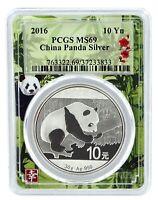 2016 China 10 Yuan Silver Panda PCGS MS69 - Panda Frame