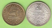 Libanon Set 10 Piaster 1955 und 50 Piaster 1952 Stempelglanz nswleipzig