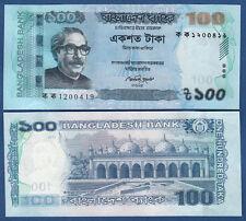 BANLADESCH / BANGLADESH 100 Taka 2011  UNC  P. 57