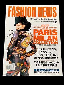 Fashion News Japanese Fashion Magazine 1996 S/S Milan New York Collection