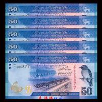 Stunning Design 2010 Sri Lanka 20 rupee note UNC Combined Shipping world lot