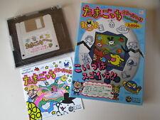 !Super RARE! Bandai Tamagotchi - Floppy Disk & CD-ROM - Japanese - Japan KAWAII