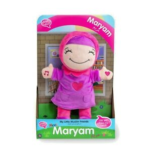 The Desi Doll ® MARYAM My Little Muslim Friend  Interactive Large Soft Baby Toy
