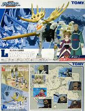 索斯 洛依德  長槍鹿ゾイド Zoid 1/72 Zoids Limited Lanstag Blue