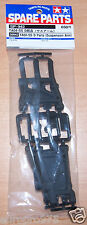 Tamiya 50942 TA04-SS D Parts (Suspension Arms) (TA04SS/Audi TT/Toyota MR-S), NIP