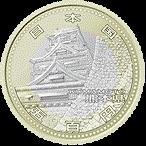 2011 Japan 500 Yen commemorative bimetal UNC Kumamoto