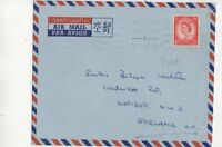 Field Post Office A Postmark 4 Dec 1956 Cover to London 448b