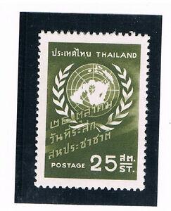 .THAILAND 1957 UN Day