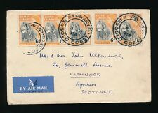 GOLD COAST COLLEGE of TECHNOLOGY POSTMARKS KUMASI AIRMAIL to SCOTLAND CUMNOCK