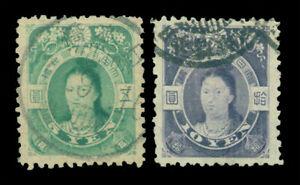 JAPAN 1914 Empress JINGO (granite paper, wmk) set Sk# 121-122 (Sc 146-147) used