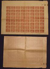 1921, Armenia, 290, Sheet of 64, Mint