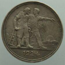 1 Rublo 1924 Russia argento