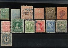 Colombia - used - 1881 - 1886 - 1898 - 1884 - 1890 - 1904 - 1910 - 1917 - 1926