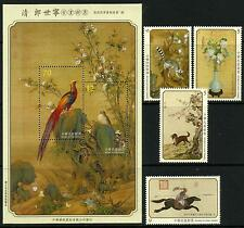 Taiwan 2015 Chinese Paintings by Giuseppe Castiglione set of 4 plus SILK M/S MNH