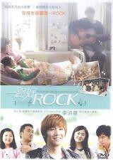 Rockin' On Heaven's Door DVD Lee Hong Ki FT Island Baek Jin Hee NEW Eng Sub R3
