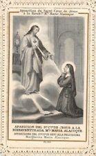 Canivet Apparition de Jésus a Marie Alacoque XIXe Siècle