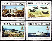 Libanon Lebanon 1973 ** Mi.1136/39 Streitkräfte Forces Armee Army