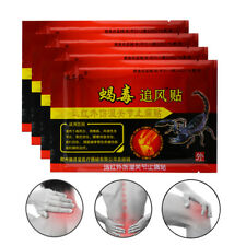 80Pcs Medical Orthopedic Plasters Ointment Joints Orthopedic Plaster Relaxation