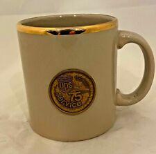 1982 West Germany UPS 75 Years of Service Gold Coffee Mug Metal Mail Vintage