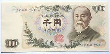 JAPAN: 1000 Yen old banknote in AUNC Condition. 4 pin holes / staples! YP468125K