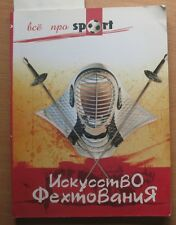 Russian Book Technique Fencing Fencer Sabre Foil Epee Rare Sport Swordsmanship