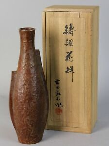 Japanese Bronze Vase signed by a well known Nitten artist  S81