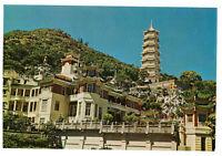 View of Tiger Balm Garden, Aw Boon Haw Mansion, Hong Kong, China Rare Postcard