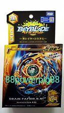 Takara Tomy Beyblade Burst B-79 Starter Drain Fafnir .8.Nt Left Spin US Seller