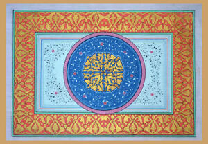 Original Natural Color Silk Painting of Geometric Pattern from Rajasthan India!