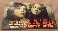 tATu t.A.T.u. 2003 All The Things She Said Russian Remix Taiwan 4 Track Promo CD