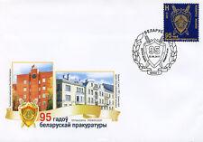 Belarus 2017 FDC Belarussian Prosecutor's Office 95 Yrs 1v Set Cover Stamps