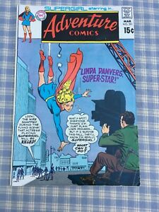 Adventure Comics #391 (Supergirl) March 1970 4.0 VG