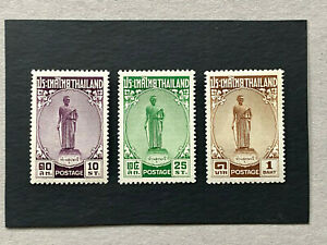 Thailand #309-11 XF O.G.    Catalog $49.00