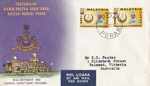 AUCT158) Malaysia 1963, Coronation of D.Y.M.M. Sultan Idris Shah of Perak FDC