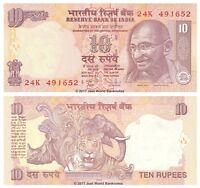 India 10 Rupees 2009 P-95j  Banknotes UNC