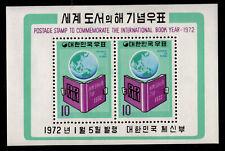 Korea - Mint Souvenir Sheet Scott #808a (Globe and Book)