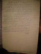 INDIA RARE - HAND WRITTEN NOTE BOOK  IN ENGLISH / URDU - 6 IN 1 LOT