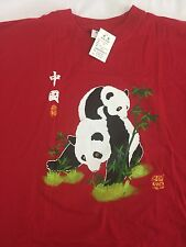 Ying Nan Graphic Tee Shirt Red Panda Bamboo China 2XL XXL