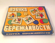 SOVIET USSR RUSSIA TABLE BOARD  GAME CHILDREN EDUCATIONAL VINTAGE RARE OLD