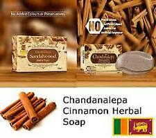 Chandanalepa Cinnomon Aurvedic Soap 100g