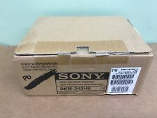 Sony BKM-243HS /8DC,  Digital HD/D1 SDI Input Adaptor