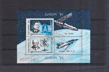 Rumänien 1994 gestempelt Europa MiNr. Bock 289 Entdeckungen und Erfindungen