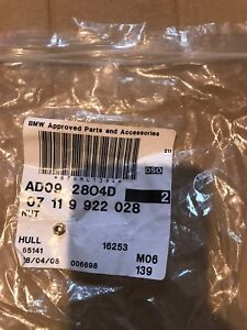 Genuine BMW Hex nut, M4 x2 07119922028