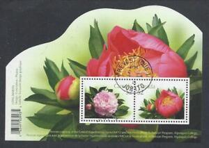 2008 Peonies Flowers Souvenir Sheet First Day Cancel