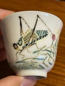 Chinese Antique 19th Families Rose Teacup It Marked Asian China