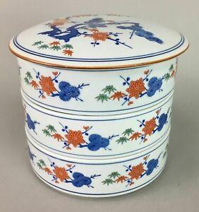 Japanese Arita ware Porcelain Bento Lunch Box Vtg Jubako Round Plum Tree JB33