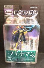 Batgirl - Batman - Yamato - DC Comics - Wave 3 - 2004 - New