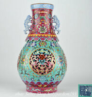 """16.6"""" Marked Chinese Famille rose Porcelain Hollow out Zhuanxin Bottle Vase"""